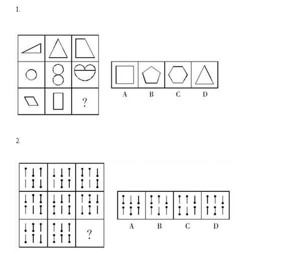 电路 电路图 电子 原理图 602_506