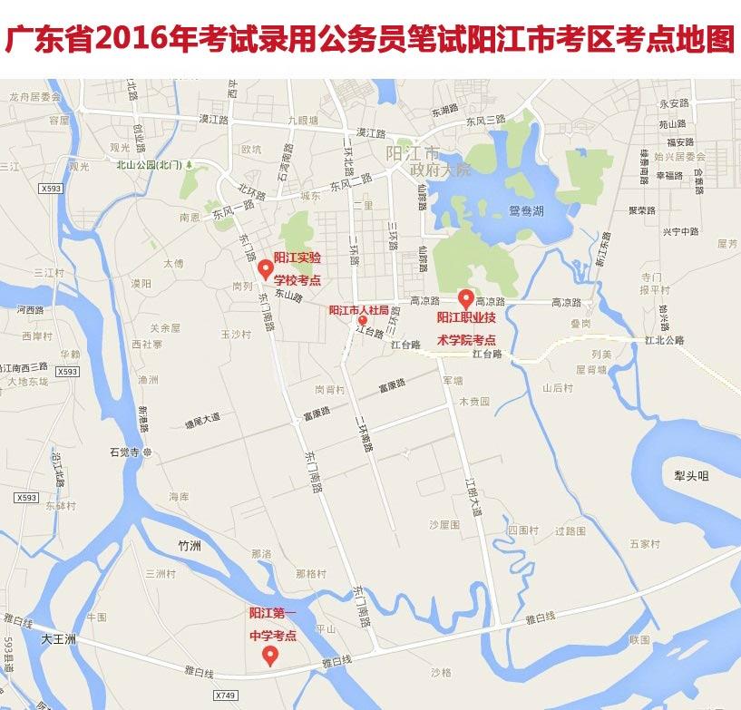 16年广东省考阳江考区考点地图及相关说明